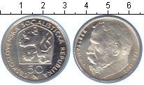 Изображение Монеты Чехословакия 50 крон 1972 Серебро Proof- 50 лет со дня смерти