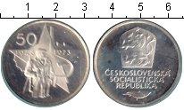 Изображение Монеты Чехословакия 50 крон 1973 Серебро Proof- Годовщина Словацкого
