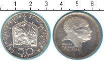 Изображение Монеты Чехословакия 50 крон 1978 Серебро Proof- 100 лет со дня рожде