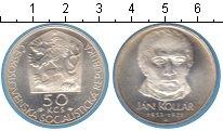 Изображение Монеты Чехословакия 50 крон 1977 Серебро Proof-