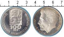 Изображение Монеты Чехословакия 100 крон 1976 Серебро Proof- Юлиус Фучик