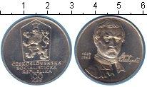 Изображение Монеты Чехословакия 100 крон 1983 Серебро UNC- Само Халупка