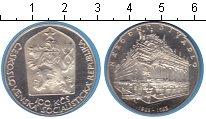 Изображение Монеты Чехословакия 100 крон 1983 Серебро Proof- 100-летие национальн