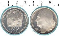 Изображение Монеты Чехословакия 100 крон 1977 Серебро Proof-