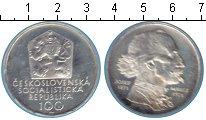 Изображение Монеты Чехословакия 100 крон 1971 Серебро Proof- Йозеф Манес