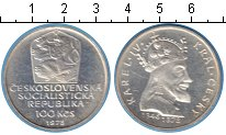 Изображение Монеты Чехословакия 100 крон 1978 Серебро Proof- Карел