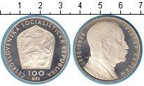 Изображение Монеты Чехословакия 100 крон 1976 Серебро Proof- Виктор Каплан