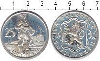 Изображение Монеты Чехословакия 25 крон 1954 Серебро XF 10 лет Словацкому во