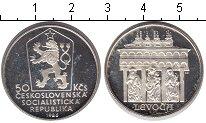 Изображение Монеты Чехословакия 50 крон 1986 Серебро Proof-