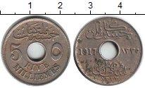 Изображение Монеты Египет 5 миллим 1917 Медно-никель XF Британский протектор
