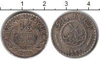 Изображение Монеты Сирия 1/2 пиастра 1921 Медно-никель XF Французский протекто