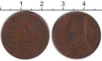 Изображение Монеты Египет 1 миллим 1935 Медь XF Фуад