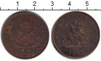 Изображение Монеты Канада 1/2 пенни 1850 Медь VF токен
