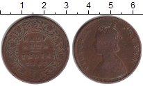 Изображение Монеты Индия 1/2 анны 1862 Медь XF