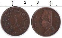 Изображение Монеты Египет 1 миллим 1929 Медно-никель XF Фуад
