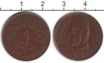 Изображение Монеты Египет 1 миллим 1947 Медь XF Фарук