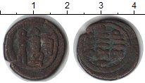 Изображение Монеты Индия номинал 0 Медь