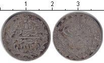 Изображение Монеты Египет 1 кирш 1293 Серебро VF