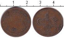 Изображение Монеты Египет 5 пар 1293 Медь VF