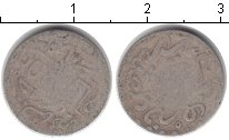 Изображение Монеты Тунис 1/2 динара 1310 Серебро