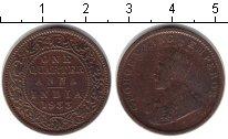 Изображение Монеты Индия 1/4 анны 1933 Медь XF