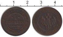 Изображение Монеты 1894 – 1917 Николай II 1 копейка 1913 Медь VF