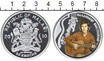 Изображение Монеты Малави 50 квач 2010 Серебро Proof-