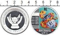 Изображение Монеты Конго 240 франков 2013 Серебро Proof- Год змеи