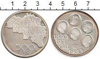 Изображение Монеты Бельгия 500 франков 1980 Серебро UNC- 150 лет королевской