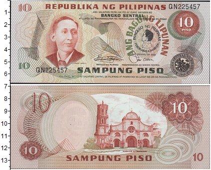 Картинка Банкноты Филиппины 10 песо  1981