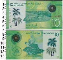 Изображение Боны Никарагуа 10 кордоб 0  UNC- Народные танцы. Паль