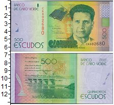 Изображение Боны Кабо-Верде 500 эскудо 0  UNC-