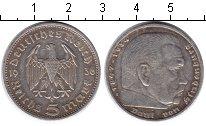 Изображение Монеты Третий Рейх 5 марок 1936 Серебро VF А. Пауль фон Гинденб