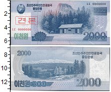 Изображение Боны Северная Корея 2000 вон 0  UNC-