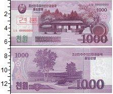 Изображение Боны Северная Корея 1000 вон 0  UNC-