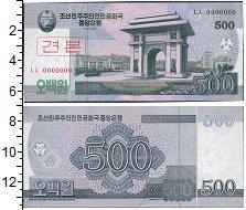 Изображение Банкноты Северная Корея 500 вон 0  UNC-