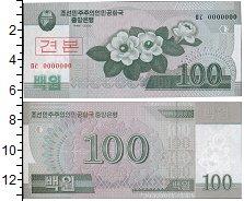 Изображение Банкноты Северная Корея 100 вон 0  UNC-