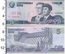 Изображение Боны Северная Корея 5 вон 0  UNC-