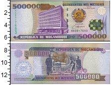 Изображение Банкноты Мозамбик 500000 метикаль 2003  UNC-