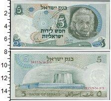 Изображение Боны Израиль 5 лир 0  UNC-