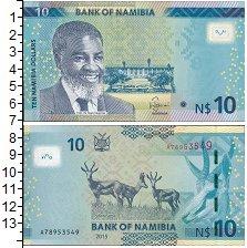 Изображение Банкноты Намибия 10 долларов 2015  UNC- Антилопы