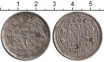 Изображение Монеты Непал 1 рупия 0 Медно-никель VF