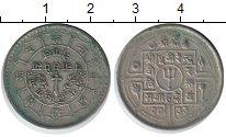Изображение Монеты Непал 1/2 рупии 0 Медно-никель VF