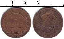 Изображение Монеты 1894 – 1917 Николай II 2 копейки 1916 Медь VF б/б