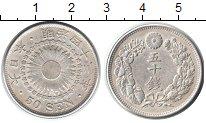 Изображение Монеты Япония 50 сен 0 Серебро XF