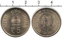 Изображение Мелочь Индия 5 рупий 2007 Медь UNC-