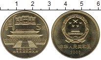 Монета Китай 5 юаней 2003 UNC фото