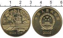 Монета Китай 5 юаней 2005 UNC фото