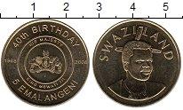 Изображение Мелочь Свазиленд 5 эмалангени 2008 Медь UNC-