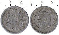 Изображение Мелочь Монако 2 франка 0 Алюминий